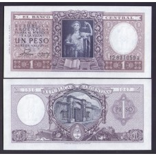 Аргентина 1 песо 1952г.