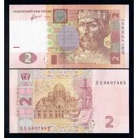 Украина 2 гривны  2011г