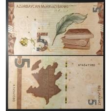 Азербайджан 5 манат 2020г.