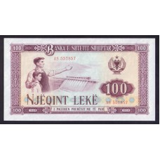 Албания 100 лек 1964г.