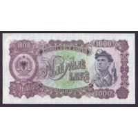Албания 1000 лек 1957г.