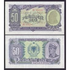 Албания 50 лек 1957г.