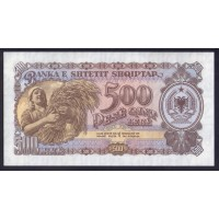 Албания 500 лек 1957г.