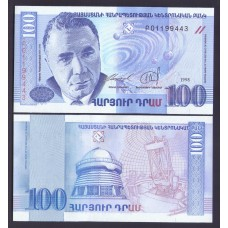 Армения 100 драм 1998г.