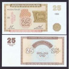 Армения 25 драм  1993г.