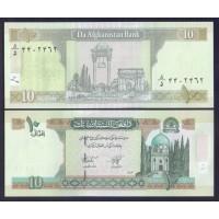 Афганистан 10 афгани 2002г.