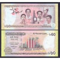 Бангладеш 60 така 2012г.