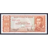 Боливия 50 боливиано 1962г.