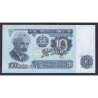 Болгария 10 лева 1962г.