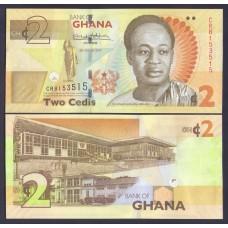 Гана   2 седи 2017г.