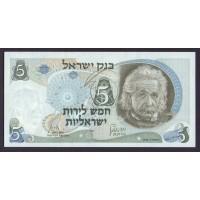 Израиль 5 лир 1968г.