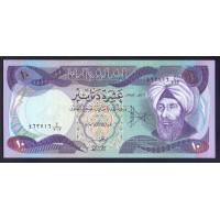 Ирак 10 динар 1980г.