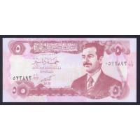 Ирак  5 динаров 1992г.