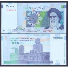 Иран  20000 риалов 2014г.
