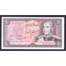 Иран 20 риалов 1974г.