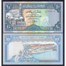 Йемен 10 реалов 1990г.