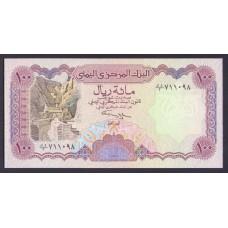 Йемен 100 риалов 1993г.