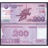 Северная Корея 200 вон 2018г.