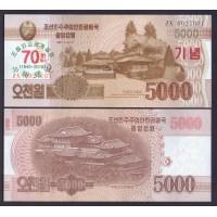 Северная Корея 5000 вон 2019г.