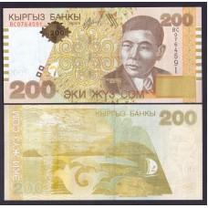 Киргизия 200 сом 2004г.