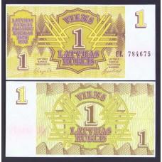 Латвия 1 рубль 1992г.