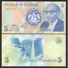 Лесото 5 малоти 1989г.