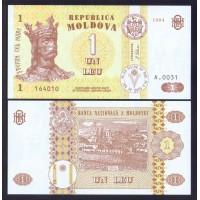 Молдавия 1 лей  1994г.