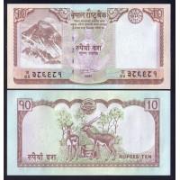 Непал 10 рупий 2010г.