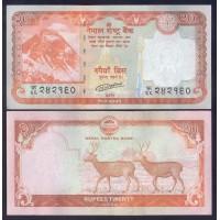 Непал   20 рупий 2016г.