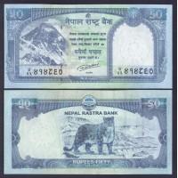 Непал  50 рупий 2015г.