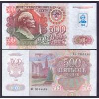 Приднестровье  500 рублей 1994г.