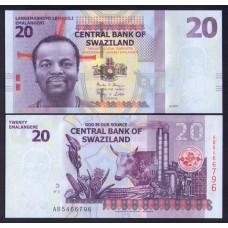 Свазиленд 20 эмалангени 2017г.
