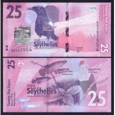 Сейшельские острова 25 рупий 2016г.