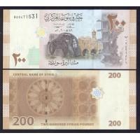 Сирия 200 фунтов 2009г.