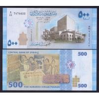 Сирия 500 фунтов 2013г.