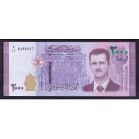 Сирия 2000 фунтов 2015г.