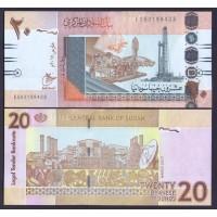 Судан  20 фунтов 2017г.