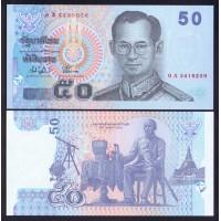 Тайланд 50 бат 2004г.