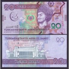 Туркменистан 20 манат 2017г.