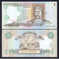 Украина   1 гривна 1995г.