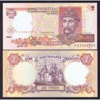 Украина  2 гривны 1995г.