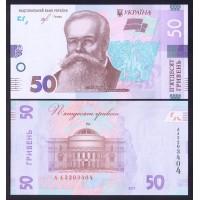 Украина 50 гривен 2019г.