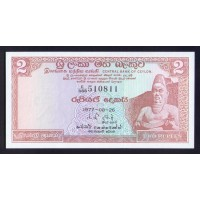 Шри Ланка 2 рупии 1977г.