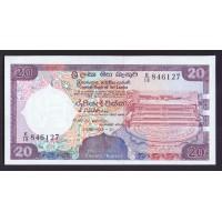Шри Ланка 20 рупий 1989г.