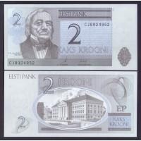Эстония  2 кроны 2007г.