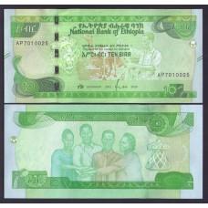 Эфиопия 10 быр 2020г.