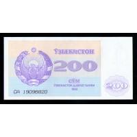 Узбекистан 200 сум 1992 г.