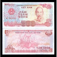 Вьетнам 500 донгов 1988 г.
