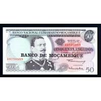 Мозамбик 50 эскудо 1976 г.