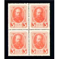 Россия 10 коп. 1917 г. Деньги - марки  (4 шт.)